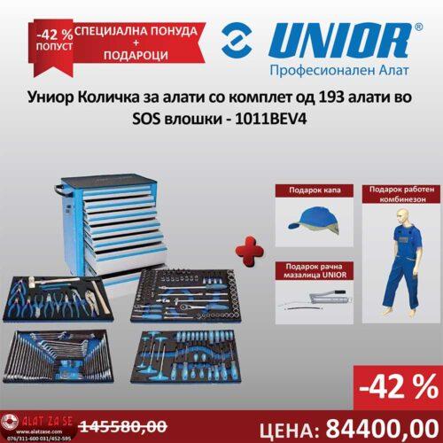 Количка за алати UNIOR 1011BEV4 со 193 алати