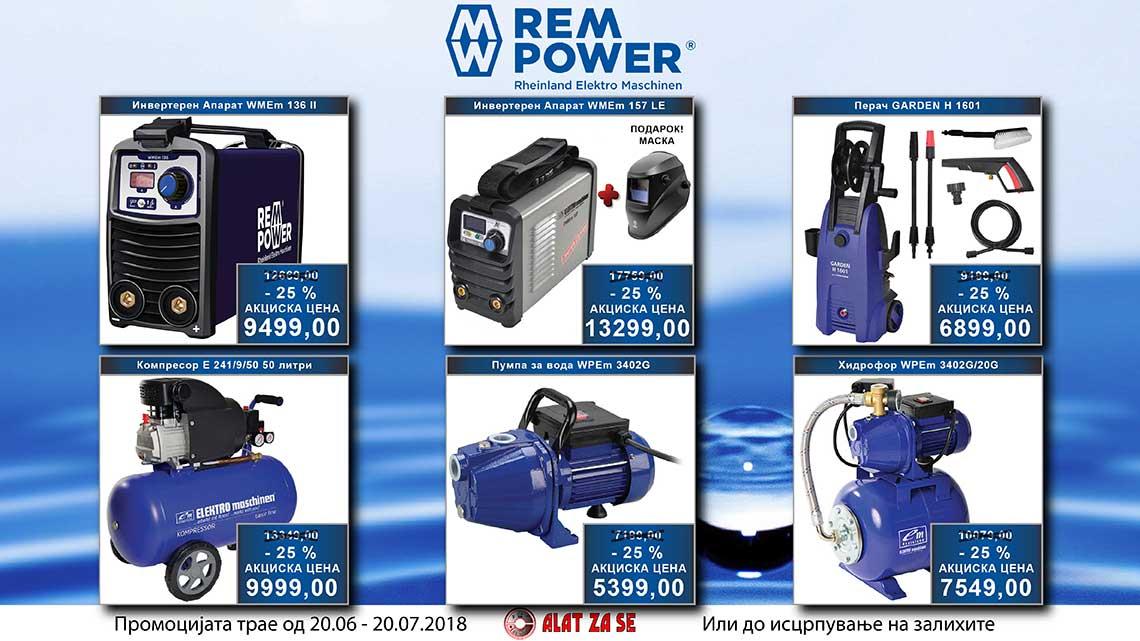 Letna promocija REM Elektro machinen