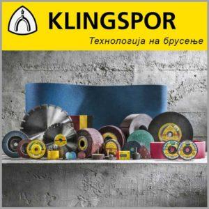 KLINGSPOPR Абразивни Материјали