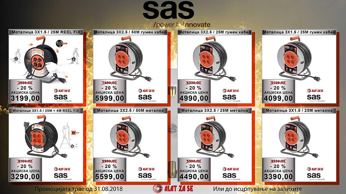 Промоција SAS моталици