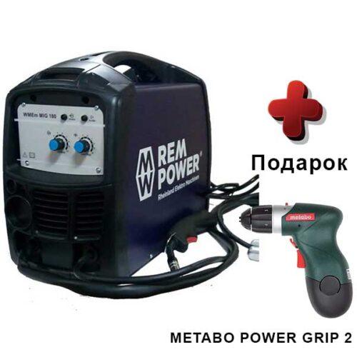 Инвертерен апарат за заварување REM WMEm MIG 180
